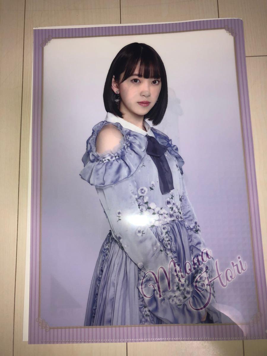 乃木坂46 クリアファイル 一番くじ 堀未央奈