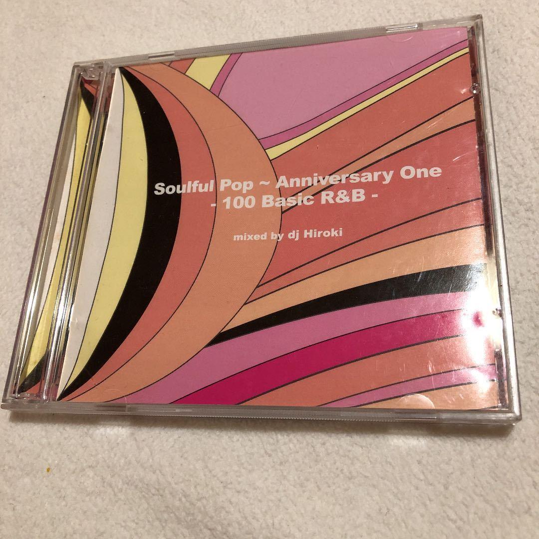 DJ HIROKI SOULFUL POP/100 BASIC R&B CD HIPHOP 廃盤