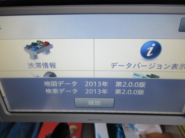 トヨタ純正 メモリーナビ NSCP-W62 ワンセグ 中古_画像7