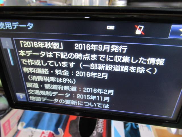 トヨタ純正 メモリーナビ NSZT-W66T 地デジ フルセグ 中古_画像7