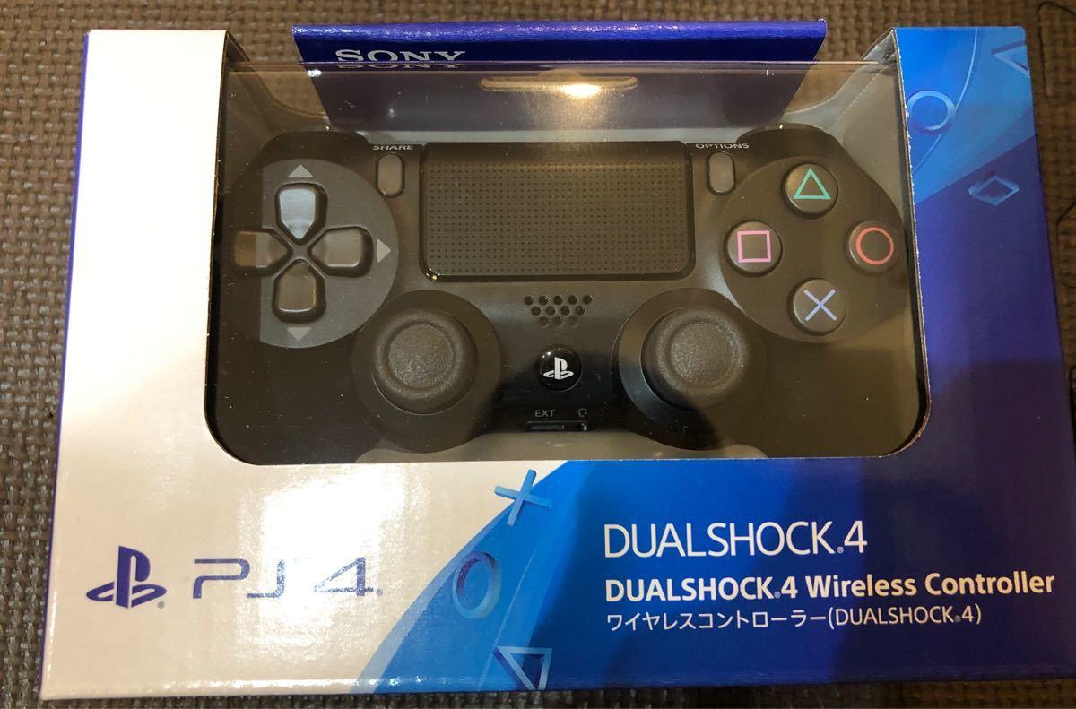 DUALSHOCK4 ワイヤレスコントローラー PS4コントローラー ジェットブラック PS4 新品未開封送料無料 純正品