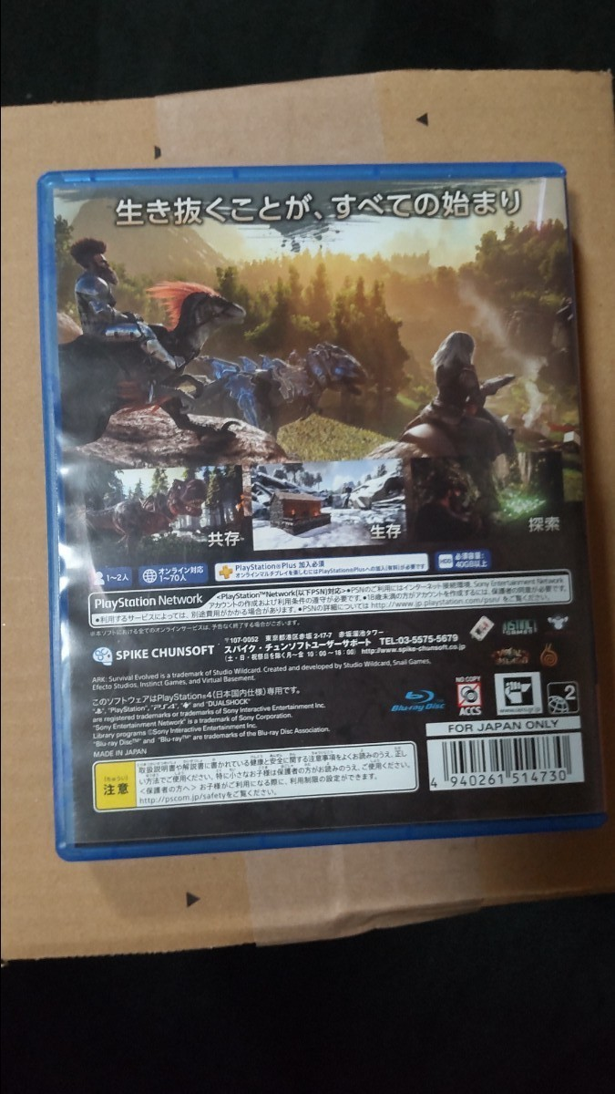 PS4ソフトアーク(送料無料)