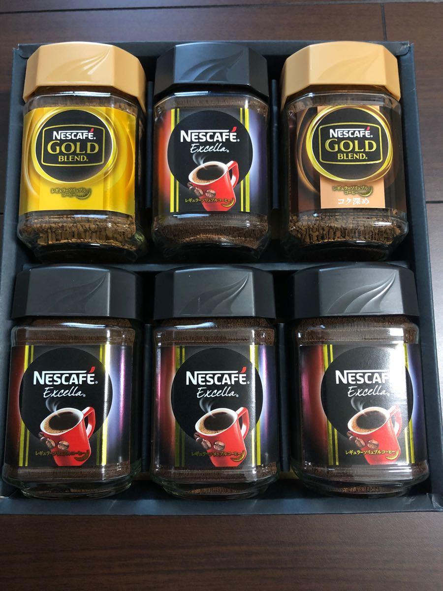 ネスカフェ インスタントコーヒー 詰合せ ネスレ ギフトセット