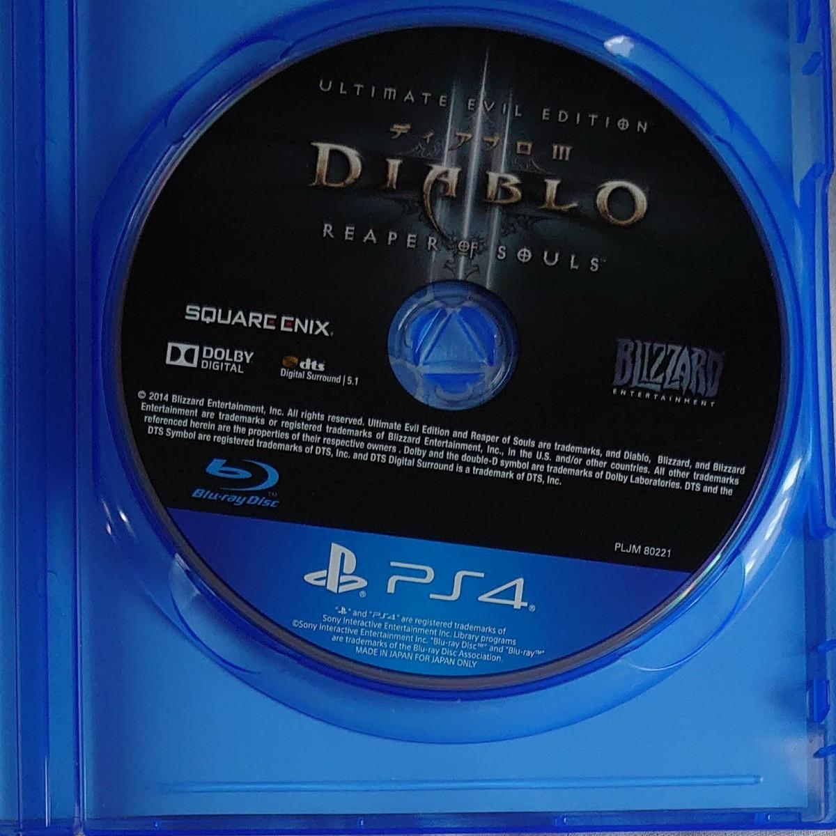 PS4 ディアブロ3 リーパー ソウルズ アルティメット