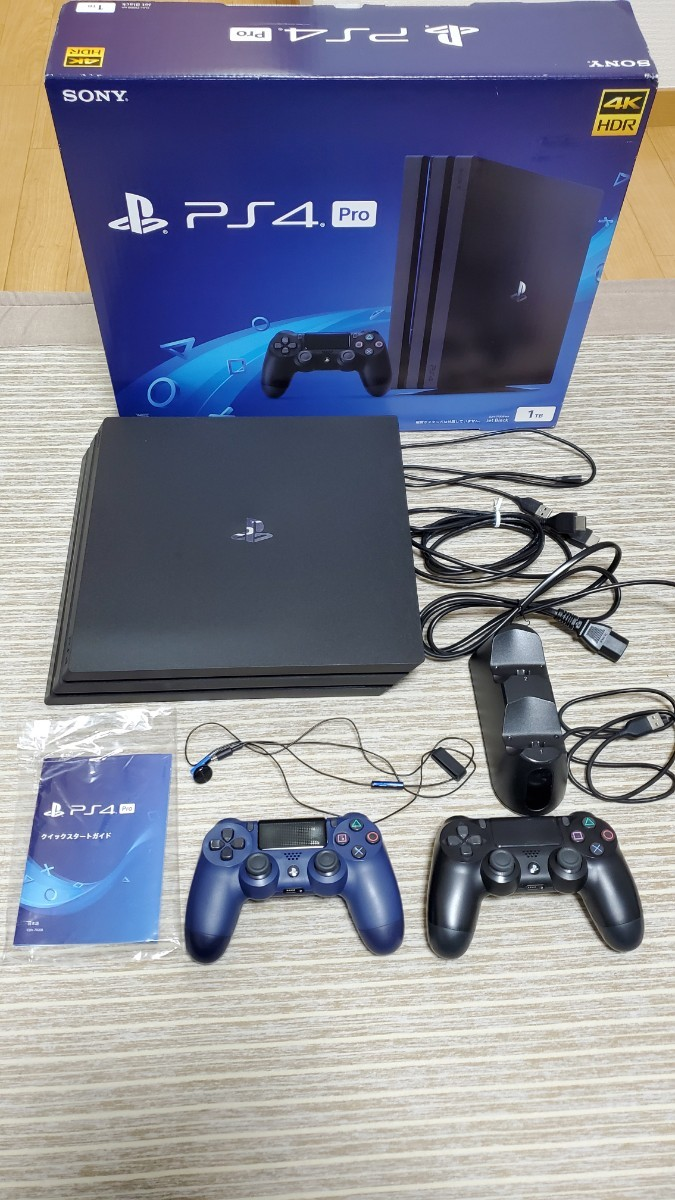 ソニー PS4 Pro 1TB  コントローラー×2、充電スタンドのおまけ付き