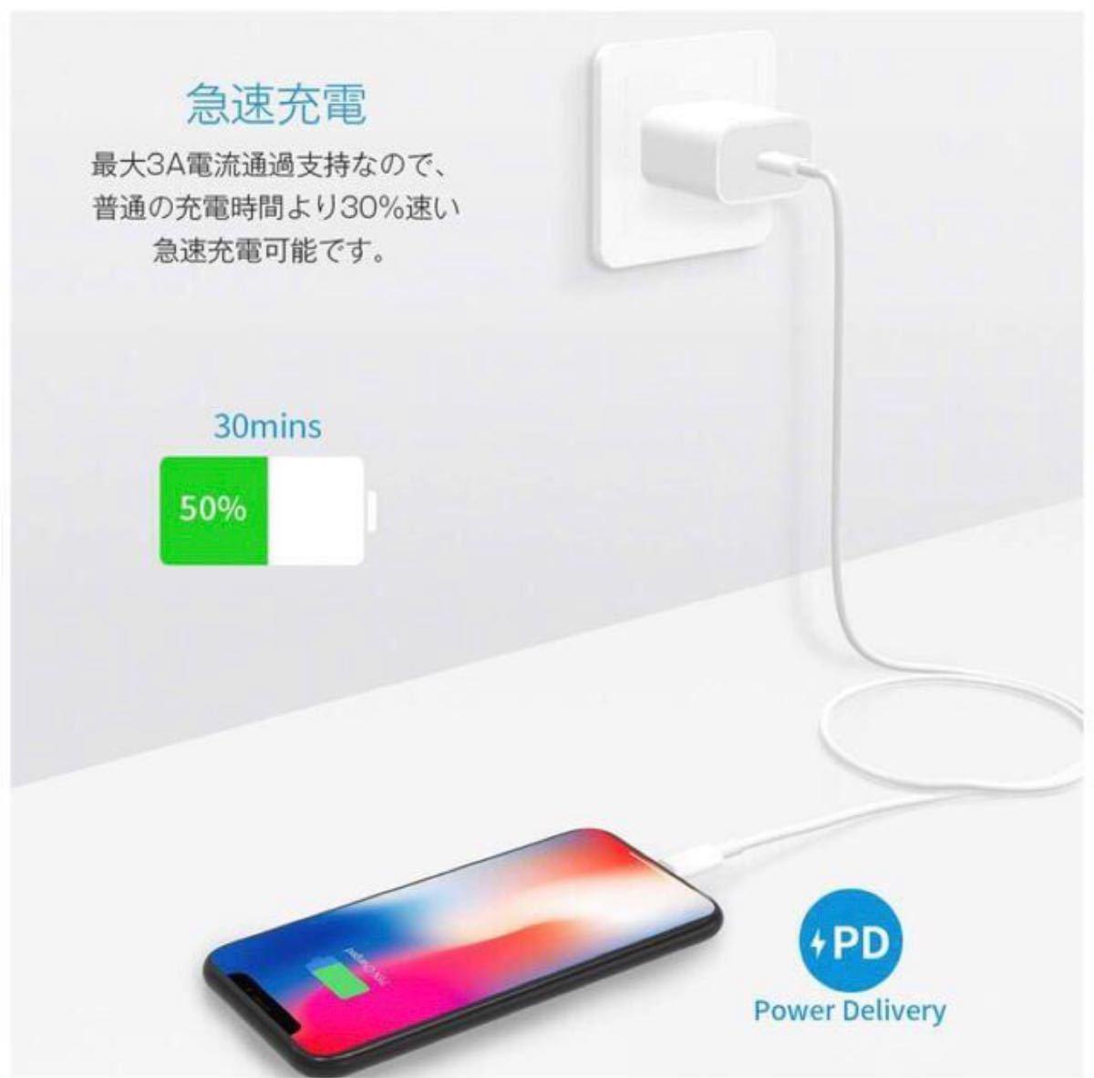 iPhone充電器2m type-C USB-C純正品質 充電ケーブル
