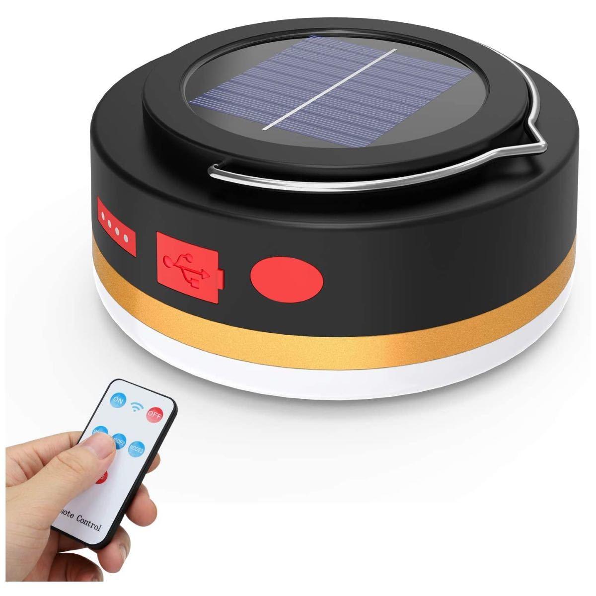 LEDランタン 高輝度 キャンプランタン 5つ点灯モード usb充電式 ソーラー充電