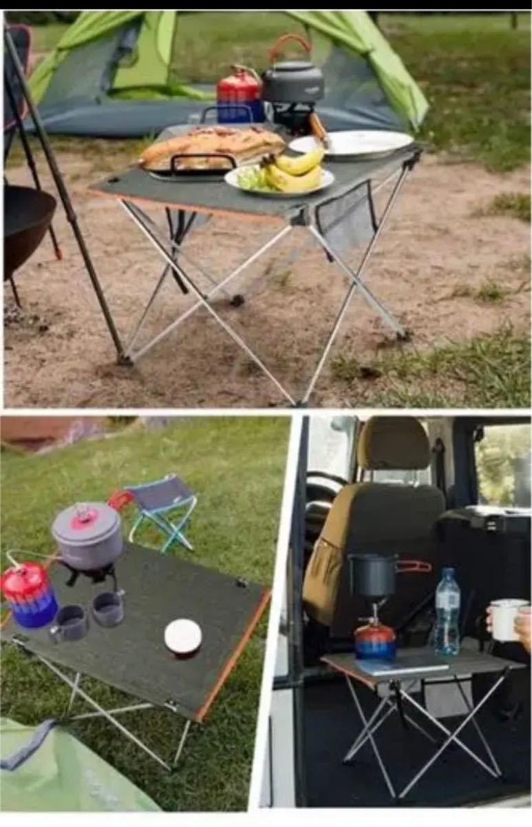 キャンプ テーブル アウトドア 折りたたみテーブル ロールテーブル アルミ製