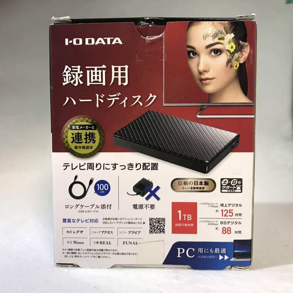I-O DATA 外付けHDD 1TB HDPT-UT1K/YND299