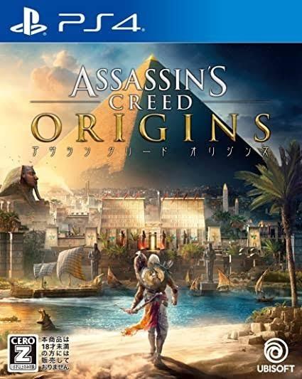 アサシンクリードオリジンズ PS4 ASSASSIN''S CREED ORIGINS