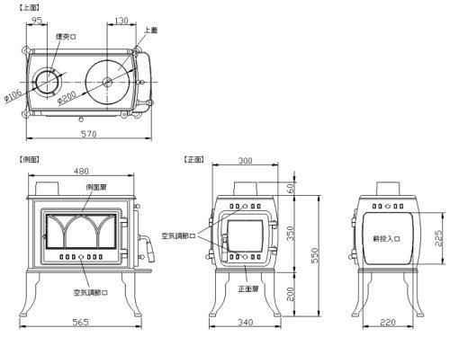 【新品未使用】ホンマ製作所MS-403TX鋳物製薪ストーブ_画像2