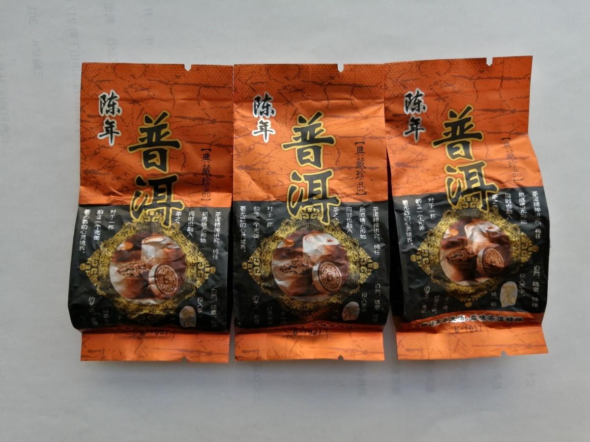 プーアル茶(10g×6パック)
