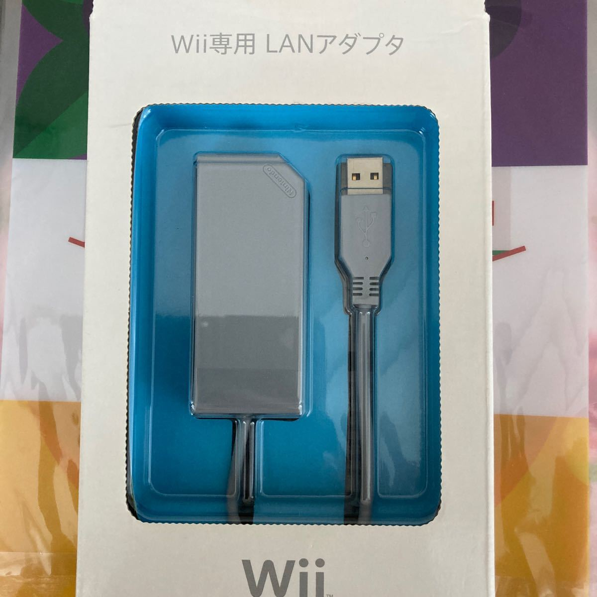 任天堂Wii専用LANアダプタ