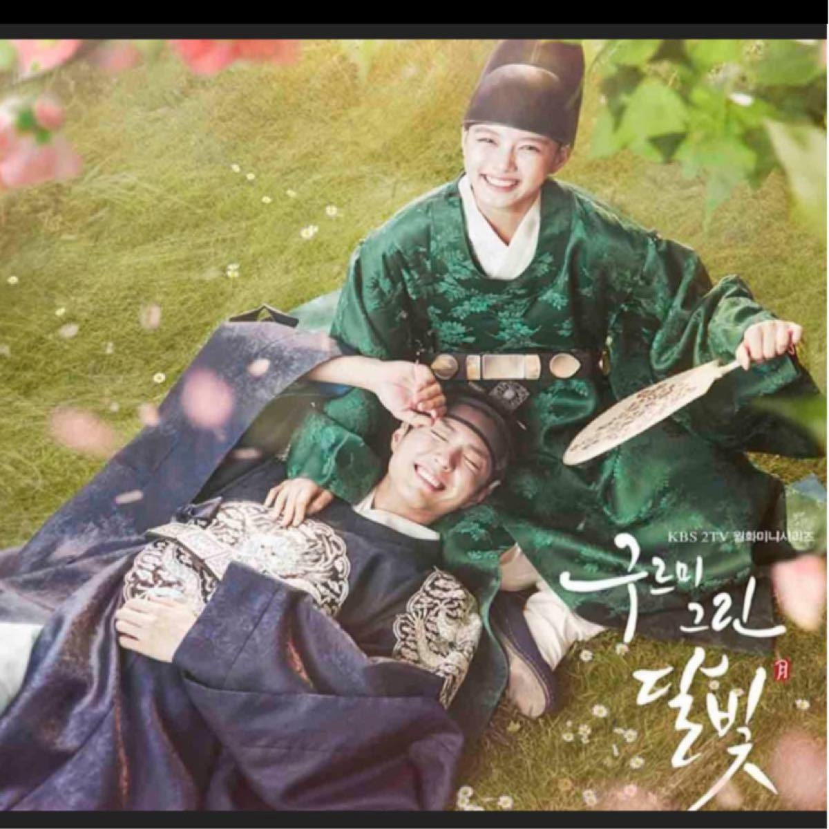 韓国ドラマ 雲が描いた月明かり【Blu-ray】吹き替えあり