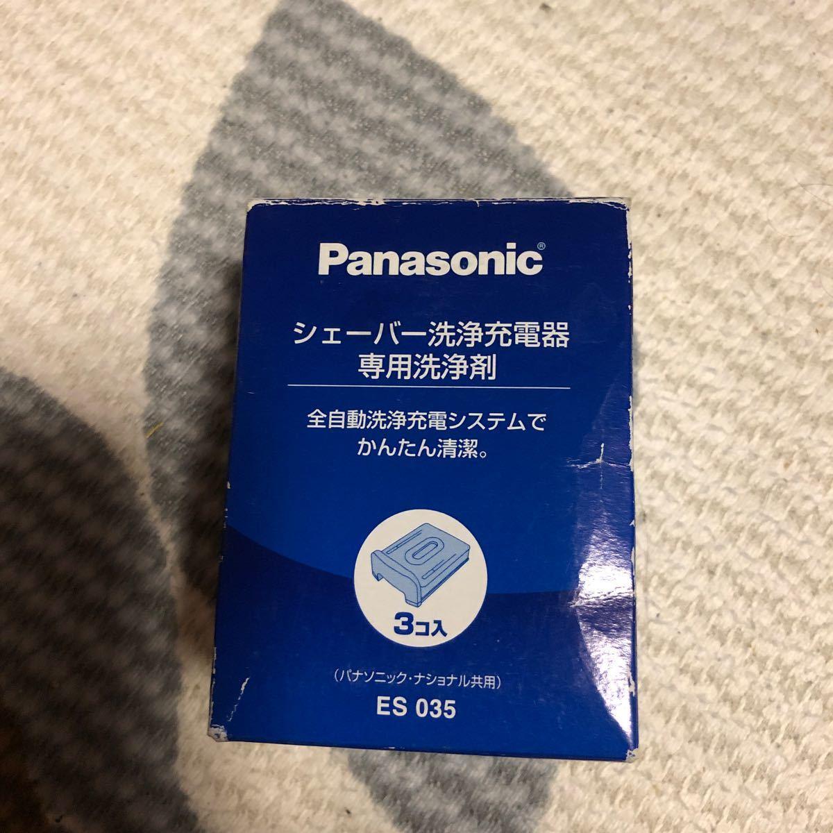 パナソニック メンズシェーバー 充電器 専用 洗浄剤