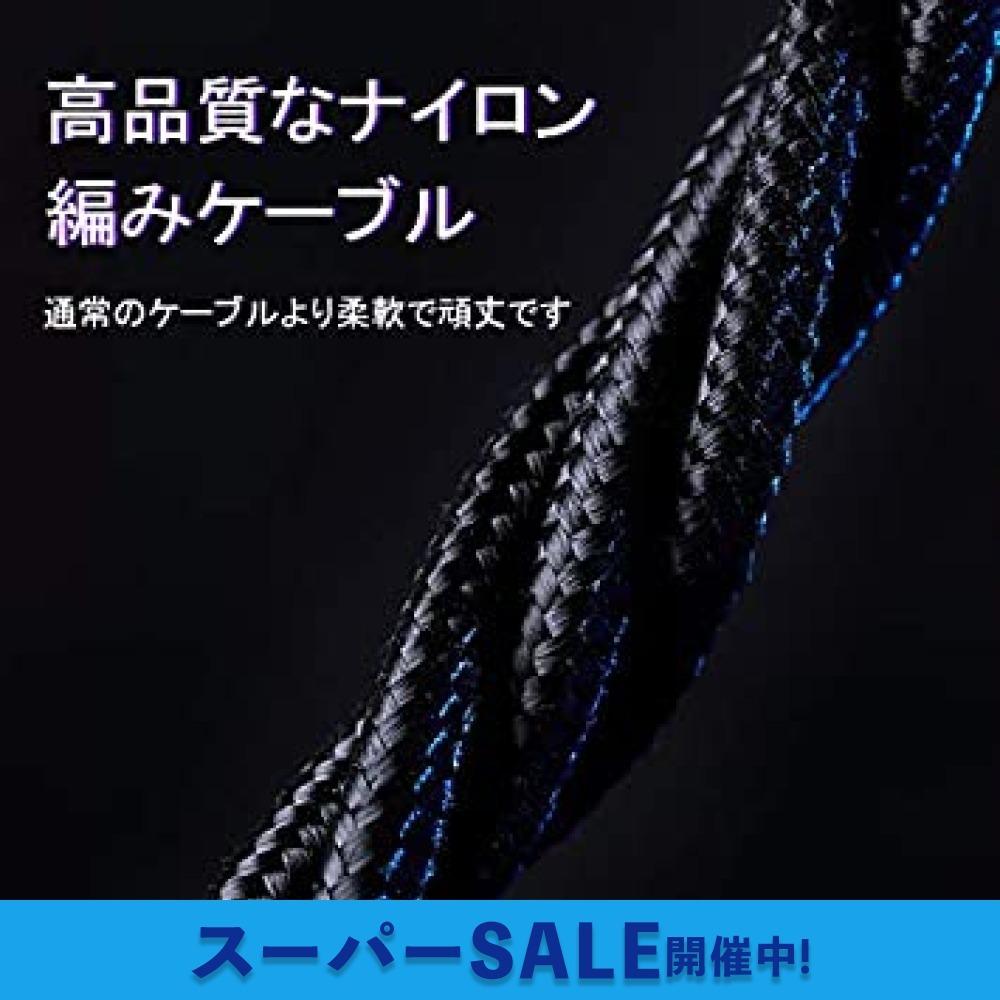 黒い 第二世代 マグネット式 充電ケーブル マグネットケーブル QC3.0アドバンスト充電 USB2.0高速データ転送 ライトニ_画像7