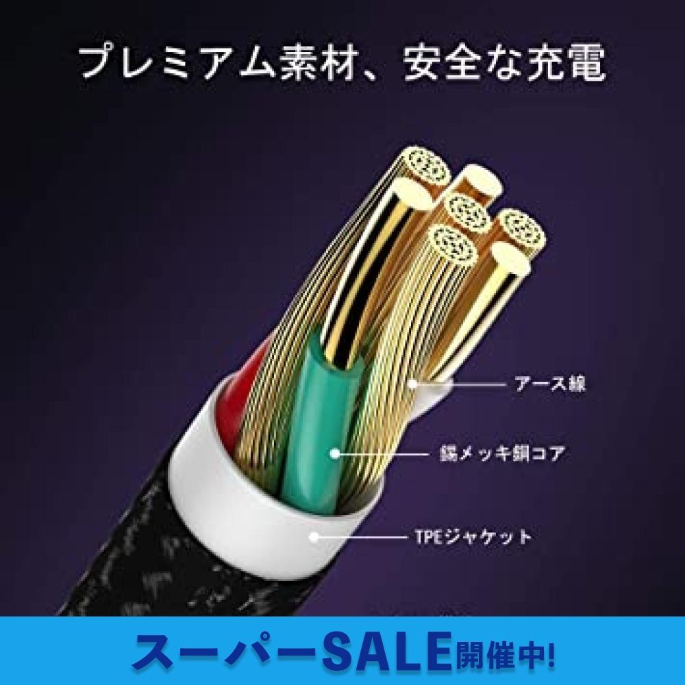 黒い 第二世代 マグネット式 充電ケーブル マグネットケーブル QC3.0アドバンスト充電 USB2.0高速データ転送 ライトニ_画像6