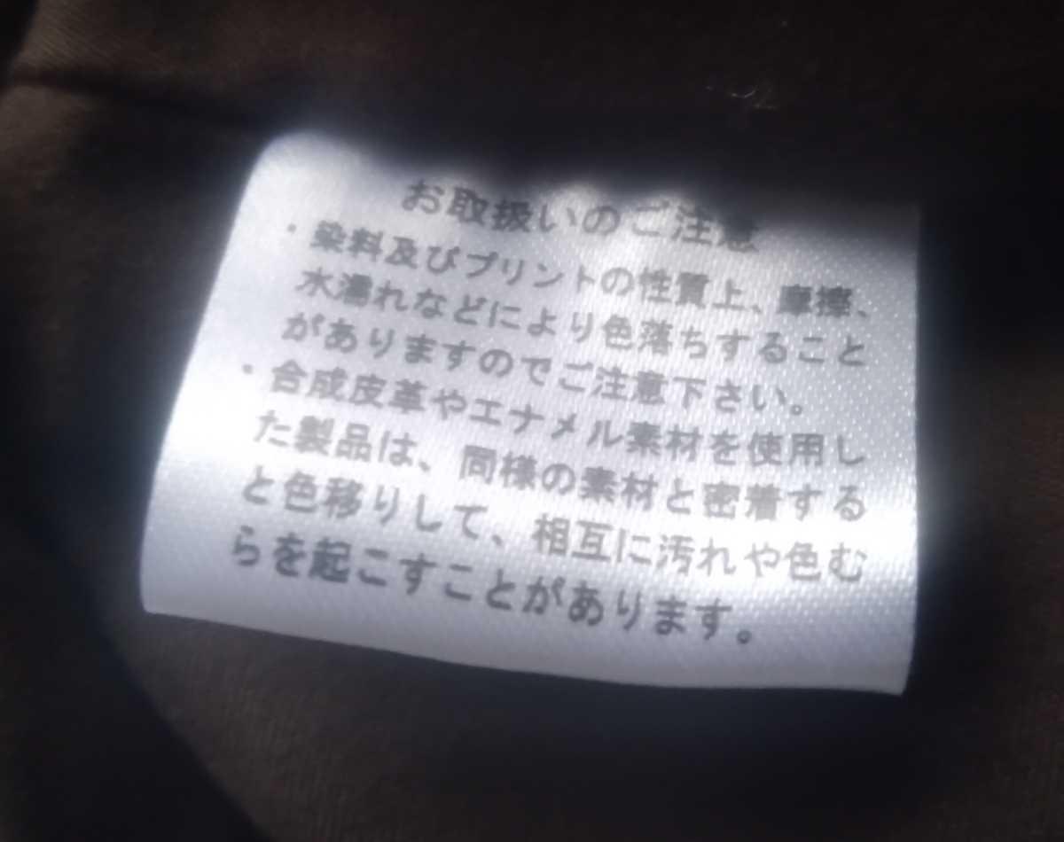 バック _画像6
