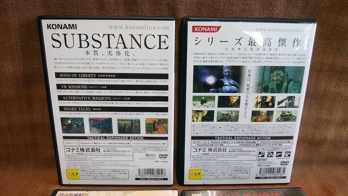 PS2 プレステ2 デビルメイクライ2 マックスペイン メタルギアソリッド2 メタルギアソリッド3 まとめてまとめ売り 動作未確認ジャンク現状品_画像4