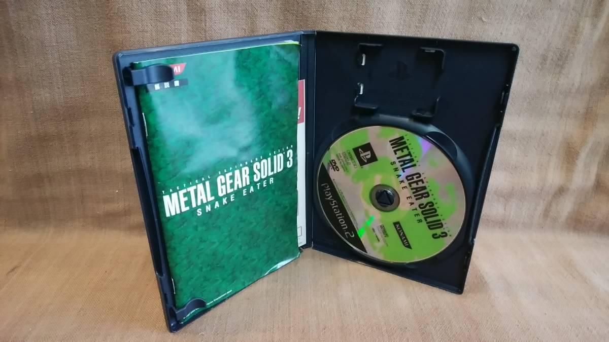 PS2 プレステ2 デビルメイクライ2 マックスペイン メタルギアソリッド2 メタルギアソリッド3 まとめてまとめ売り 動作未確認ジャンク現状品_画像7