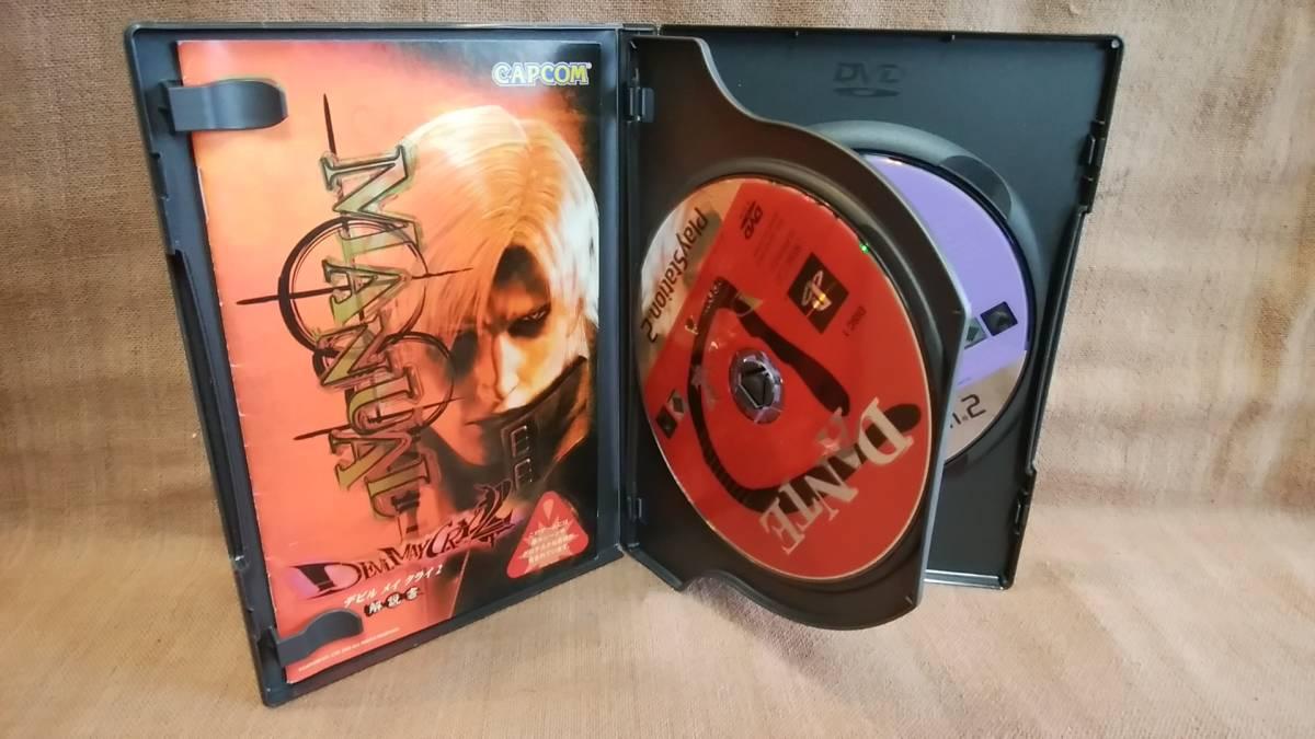 PS2 プレステ2 デビルメイクライ2 マックスペイン メタルギアソリッド2 メタルギアソリッド3 まとめてまとめ売り 動作未確認ジャンク現状品_画像8