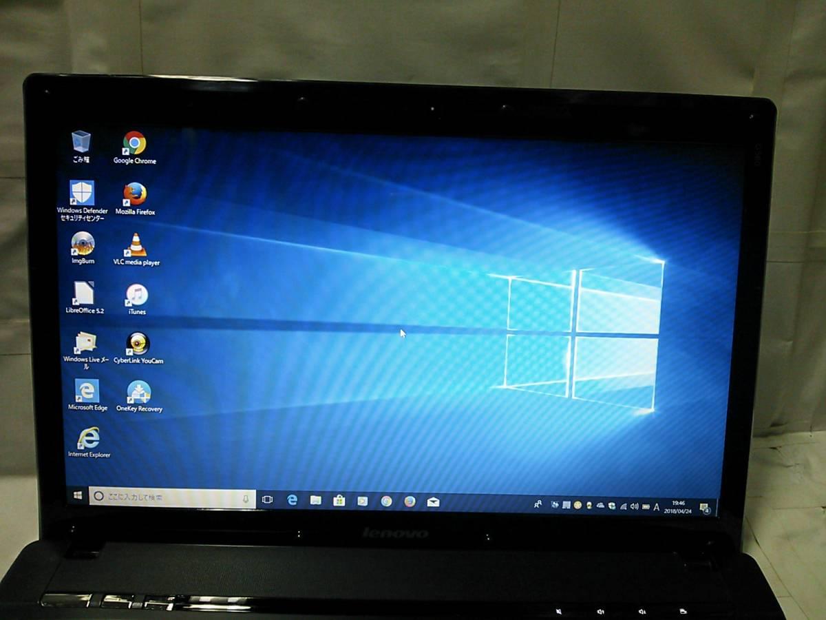 整備済PC Windows10 Home 64bit Lenovo G560 Core i5 430M 2.26~2.53GHz 4GB 320GB DVDハイパーマルチ Webカメラ 無線 Office 即使用_画像8