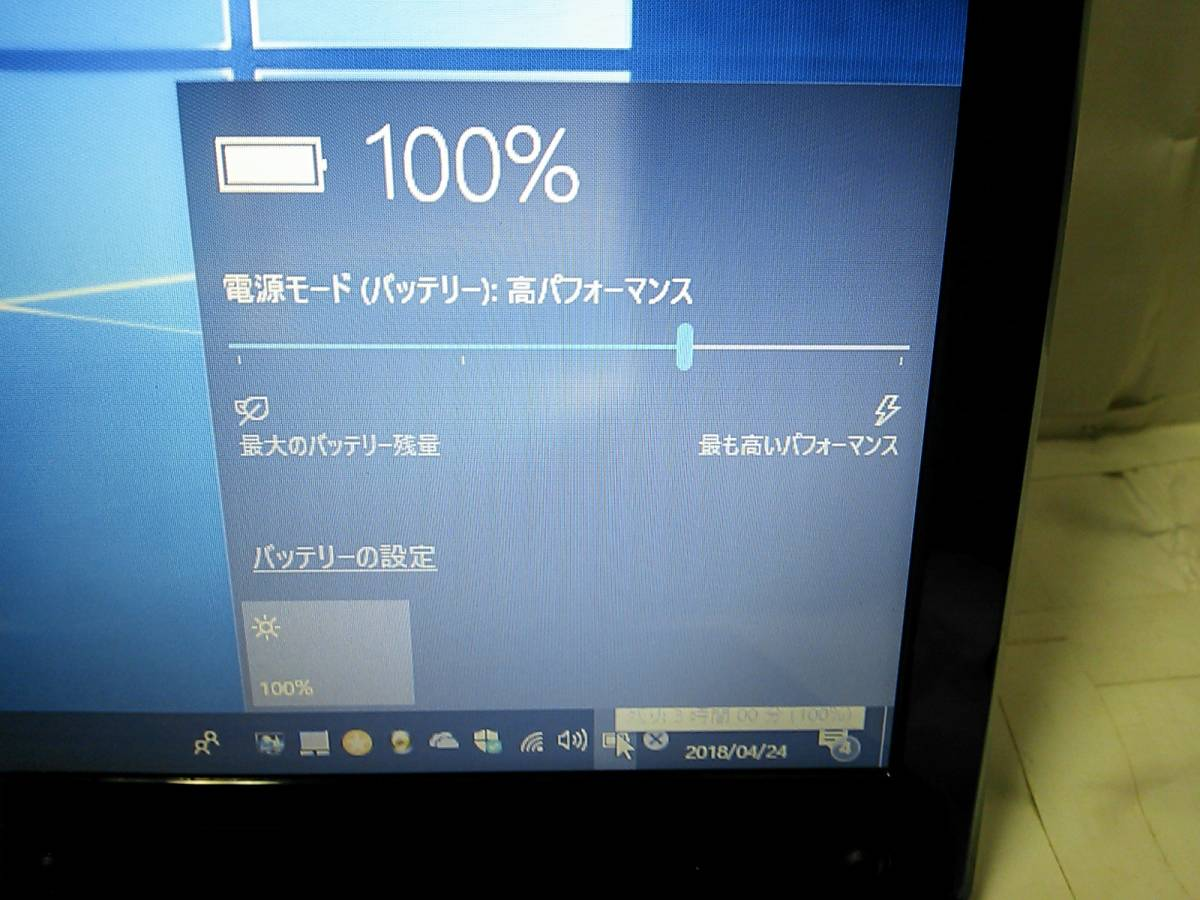 整備済PC Windows10 Home 64bit Lenovo G560 Core i5 430M 2.26~2.53GHz 4GB 320GB DVDハイパーマルチ Webカメラ 無線 Office 即使用_画像10