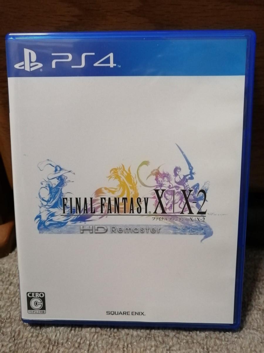 PS4 ファイナルファンタジーX HDリマスター
