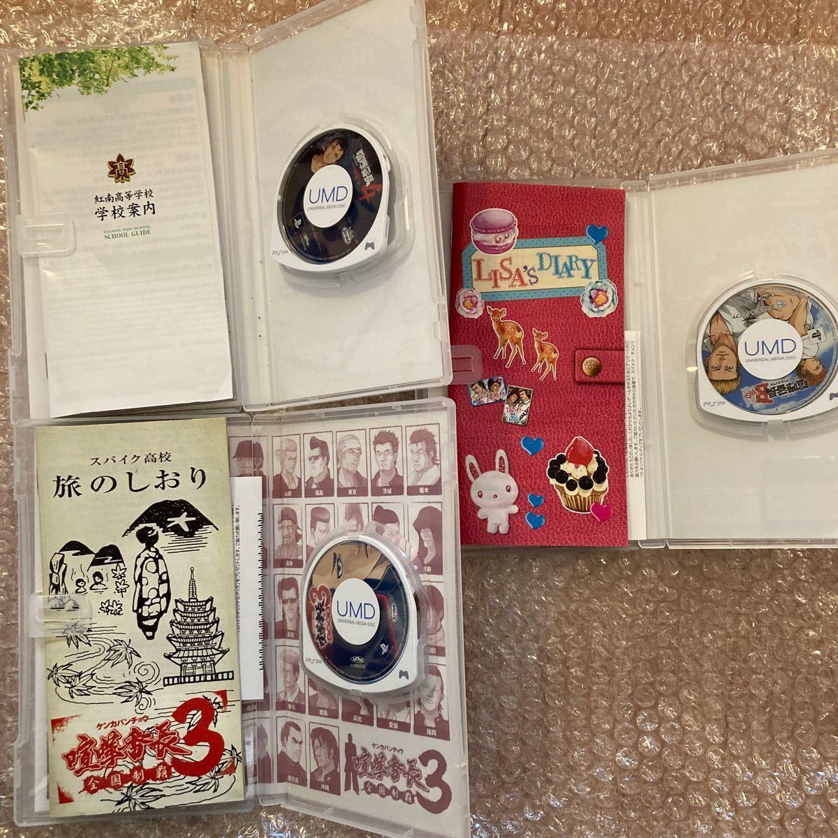 PSP ソフト★「喧嘩番長3」「喧嘩番長4」「喧嘩番長Bros」3本セット