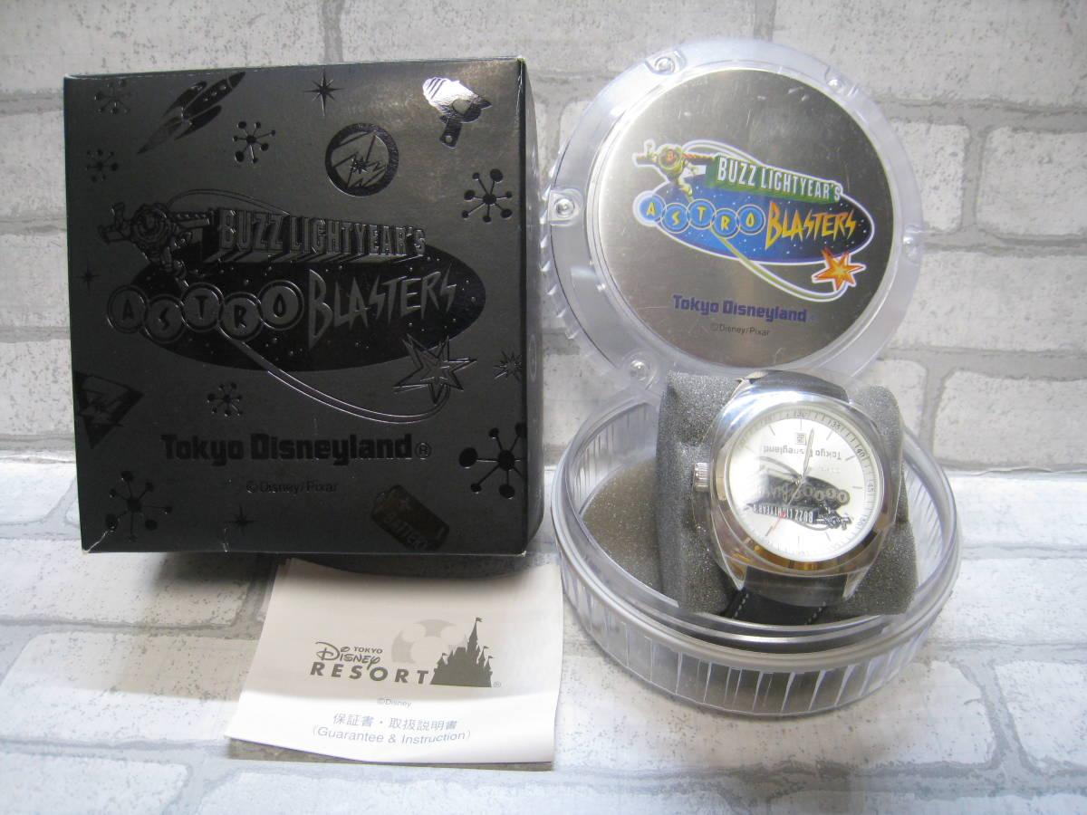 未使用 東京ディズニーランド バズ・ライトイヤー アストロブラスター オープン記念 腕時計 限定品 TDL_画像1