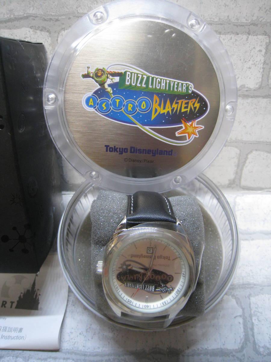 未使用 東京ディズニーランド バズ・ライトイヤー アストロブラスター オープン記念 腕時計 限定品 TDL_画像3