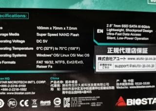 BIOSTAR SSD S120-512GB 2.5インチ 512GB SATA 3.0