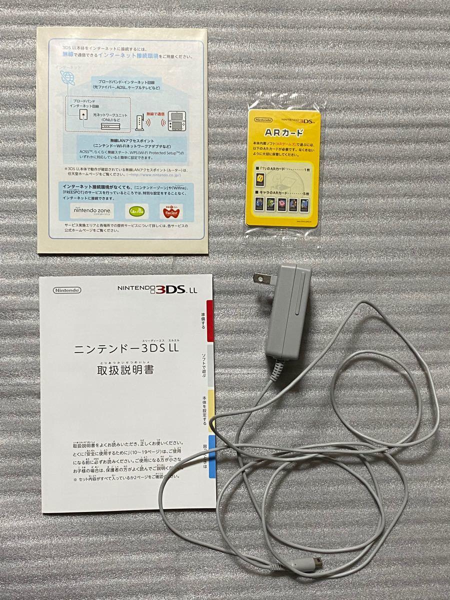 ニンテンドー3DS LL ブラック、モンスターハンター4Gソフト(MH4G) Nintendo 3DS LL 任天堂3DS LL