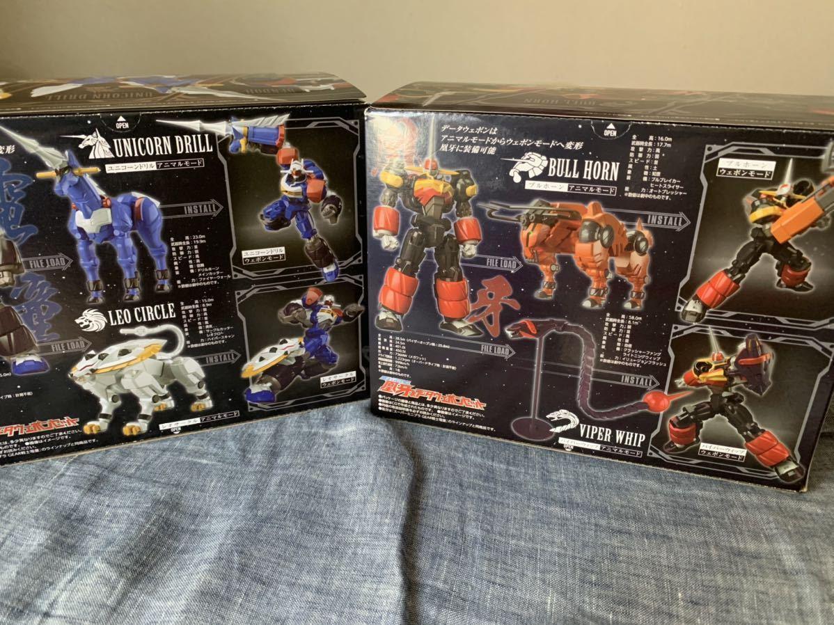 スーパーミニプラ gear戦士 電童&データウェポンセット スーパーミニプラ 騎士gear 鳳牙&データウェポンセット 二つセット_画像2