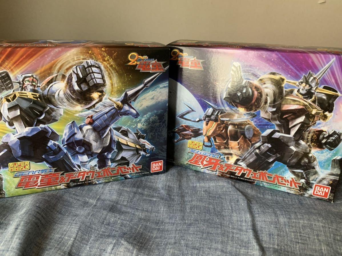 スーパーミニプラ gear戦士 電童&データウェポンセット スーパーミニプラ 騎士gear 鳳牙&データウェポンセット 二つセット_画像1