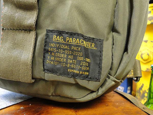 【146316】パラシュートバッグがモチーフ!ミリタリー系の老舗メーカーの逸品☆フライングボディバッグ ワンショルダー(アーミーグリーン)_画像3
