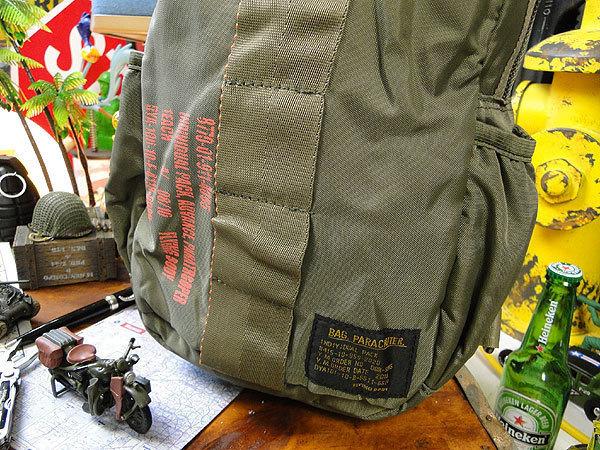 【146316】パラシュートバッグがモチーフ!ミリタリー系の老舗メーカーの逸品☆フライングボディバッグ ワンショルダー(アーミーグリーン)_画像2