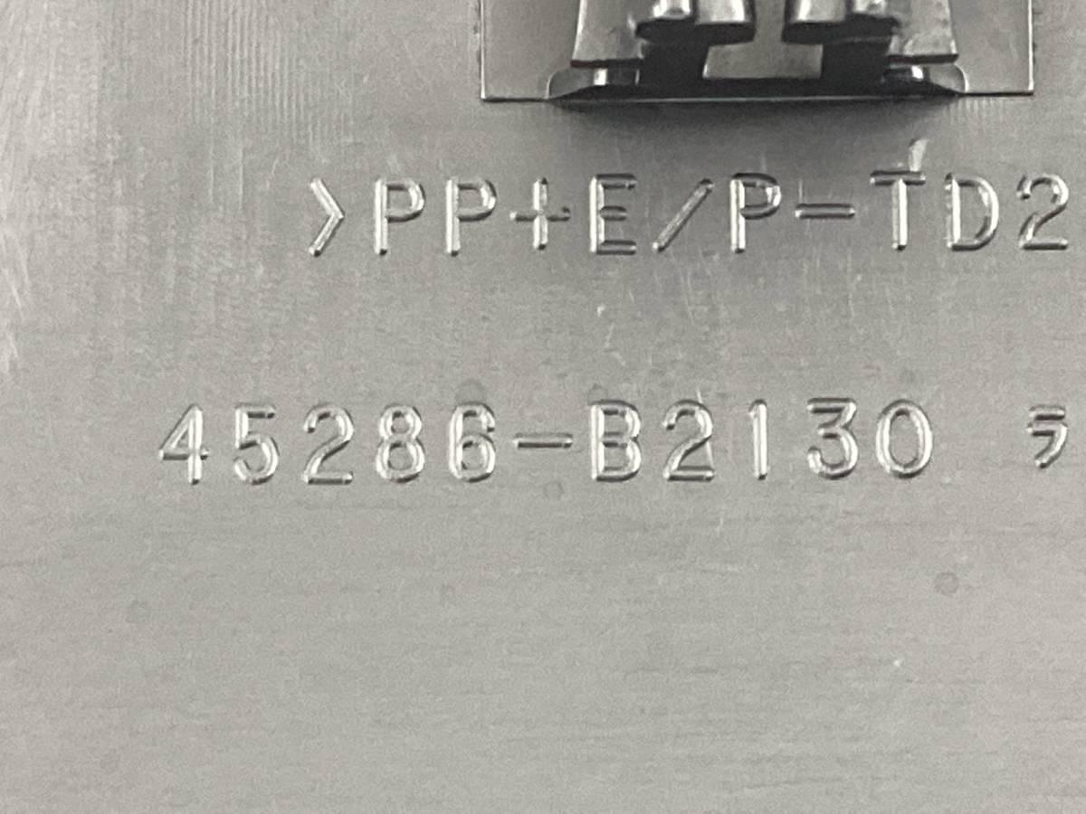 _b58875 ダイハツ ミラココア プラスG DBA-L675S ステアリング コラムカバー トリム 内装 FL10 45286-B2130 L685S_画像6