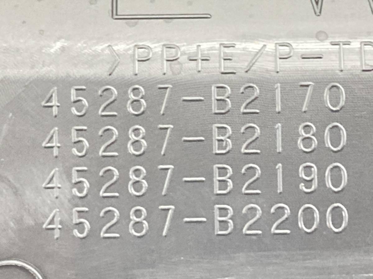 _b58875 ダイハツ ミラココア プラスG DBA-L675S ステアリング コラムカバー トリム 内装 FL10 45286-B2130 L685S_画像7