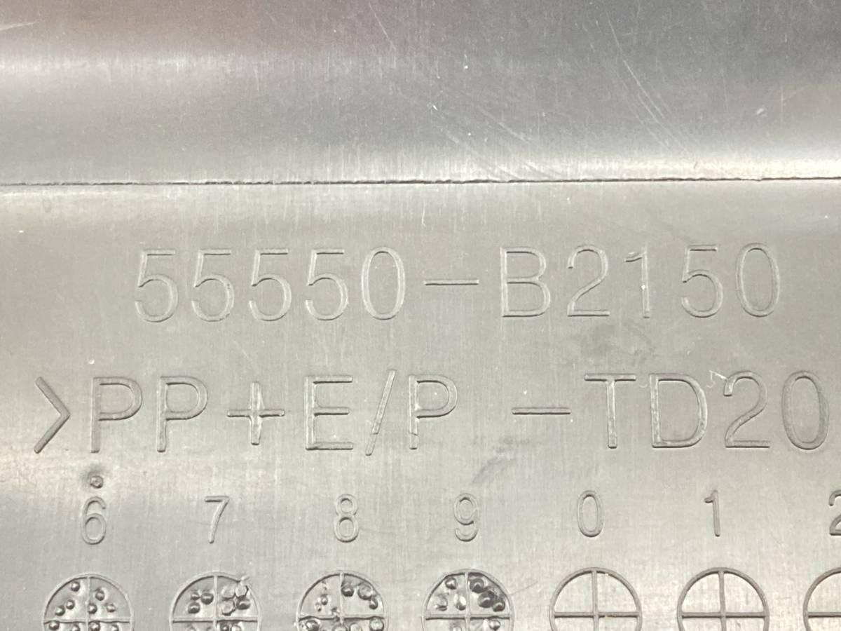 _b58875 ダイハツ ミラココア プラスG DBA-L675S グローブボックス 助手席側 上下 トリム カバー 内装 FL10 55550-B2150 L685S_画像7