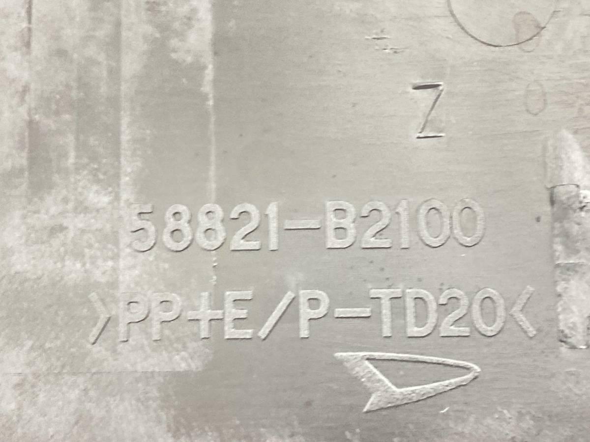 _b58875 ダイハツ ミラココア プラスG DBA-L675S センター コンソール カバー シガーソケット ドリンクホルダー トリム 内装 FL10 L685S_画像5