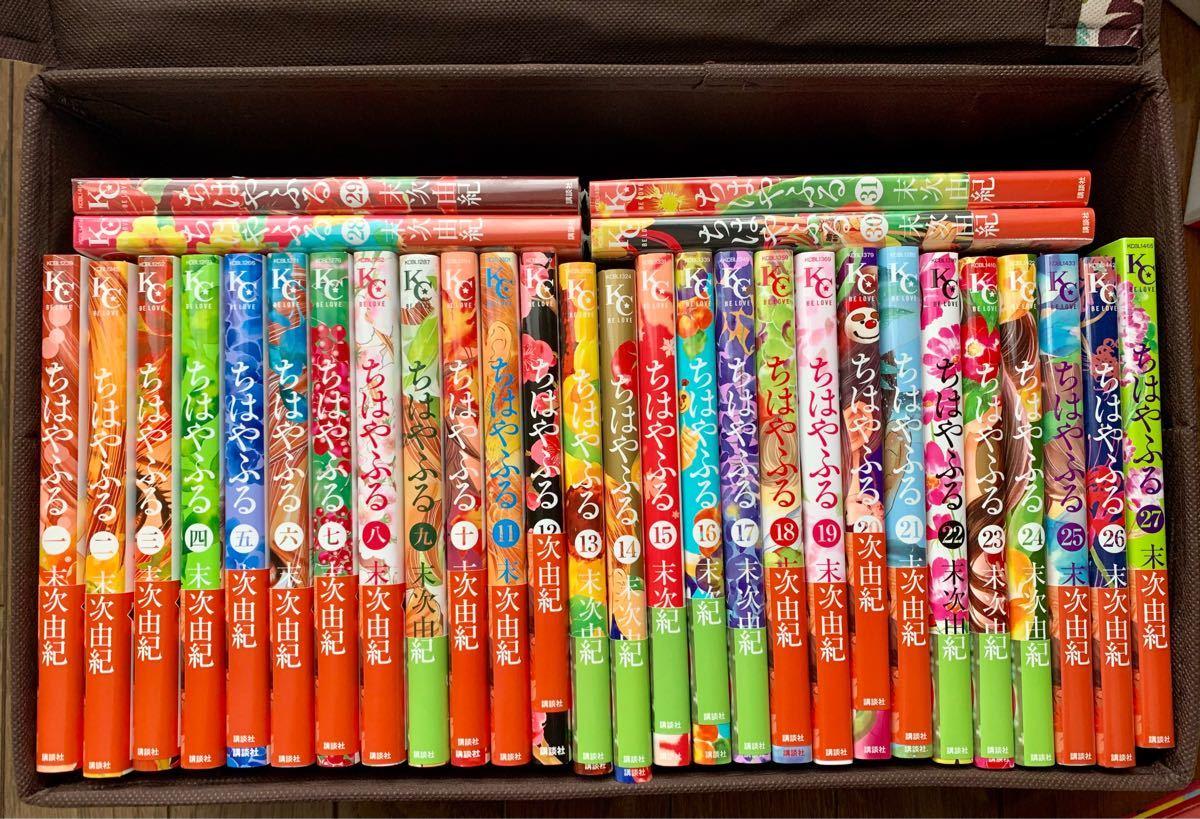 ちはやふる 1〜31巻セット【GW価格!】