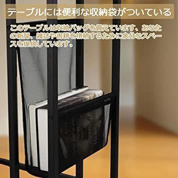 ブラウン EKNITEY サイドテーブル ソファ ナイトテーブル コ字型 キャスター付き 可移動デスク ノートパソコンスタンド_画像3