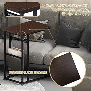 ブラウン EKNITEY サイドテーブル ソファ ナイトテーブル コ字型 キャスター付き 可移動デスク ノートパソコンスタンド_画像5