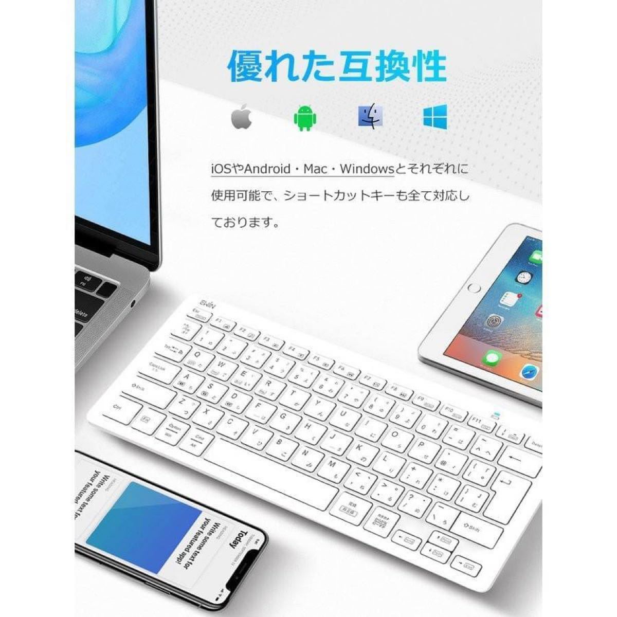 Bluetooth ワイヤレスキーボード 持ち運びに便利!