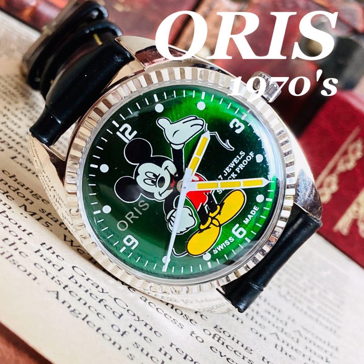 ■カワイイ!ミッキーマウス/オリス/ORIS/手巻きメンズ腕時計/アンティークウォッチ/1970'sビンテージ/35㎜/緑文字盤/OH済/古着女子にも