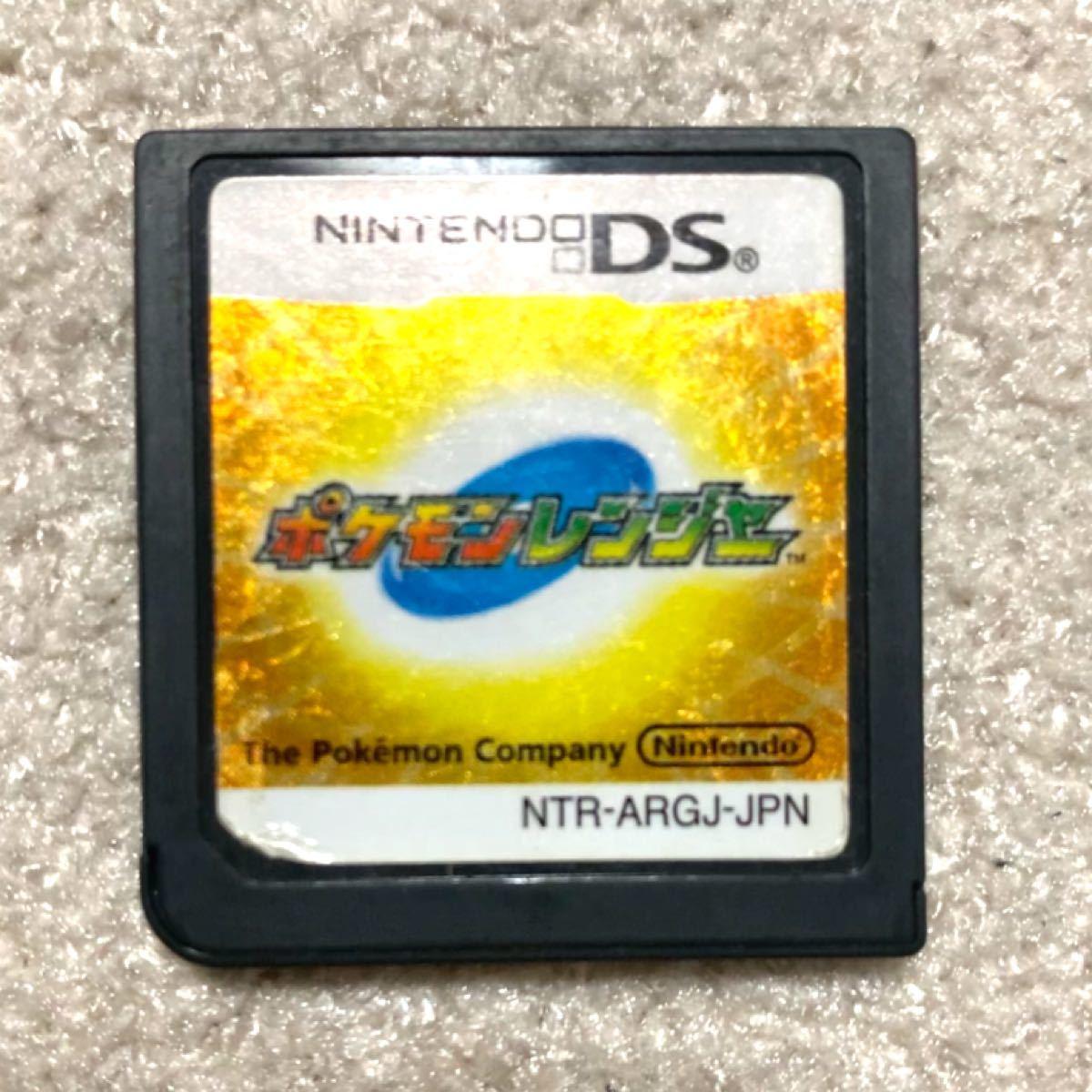 ポケモンレンジャー DSソフト 任天堂 ソフト NINTENDO DS