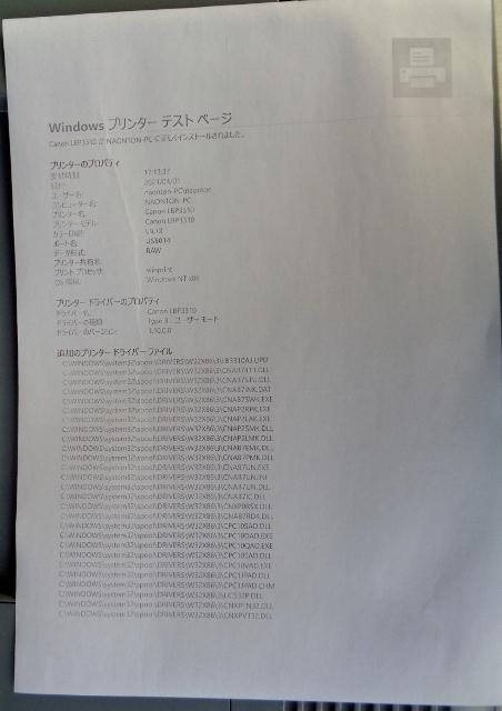 Canon キャノン Satera LBP-3310 LBP3310 モノクロレーザープリンター_画像6