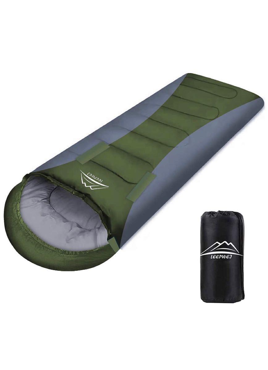 寝袋シュラフ 軽量 封筒型