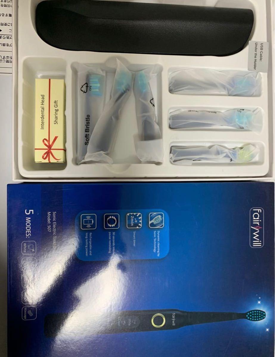 電動歯ブラシ音波歯ブラシ 【セット買い】 ソニック ブラック 歯間ブラシ付き 替えブラシ7本 携帯ケース付き